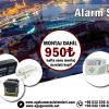 DSC Hırsız Alarm Sistemi